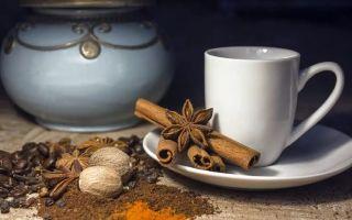 Особенности приготовления кофе с мускатным орехом