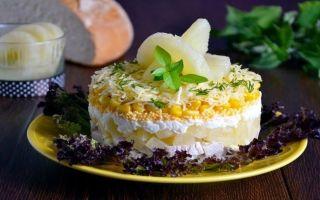 6 рецептов необычного салата – ананас с сыром и чесноком