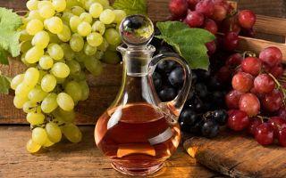 Как приготовить виноградный уксус в домашних условиях?
