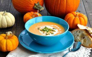 Как приготовить суп из тыквы с мускатным орехом