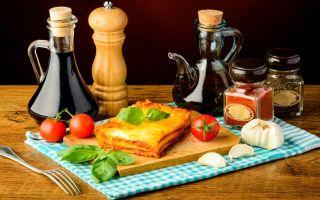 Какой состав специй содержит приправа для лазаньи?