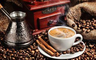 Рецепты кофе с гвоздикой: три способа приготовления
