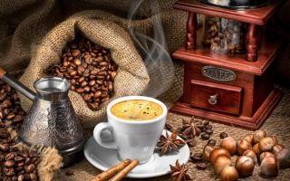 Специи для кофе: советы и рецепты