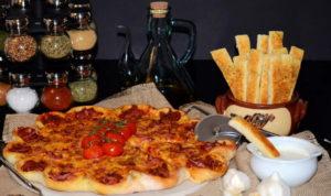 Специи для пиццы